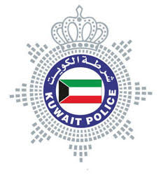KuwaitPolice events