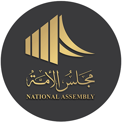 NationalAssembly - Government branding and video